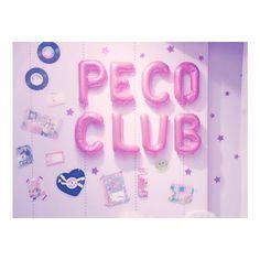 2015年4月に期間限定でオープンし大人気だった青文字系読者モデルオクヒラテツコ(PECO)が「BUBBLES」のサポートを元にオープンしたオリジナルブランドPECO CLUB(ペコクラブ)が2015年8月に帰ってきました♡8月限定でオープンするPECO CLUBのアイテムを紹介します♭