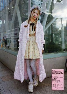 Japanese fashion I Cult party kei