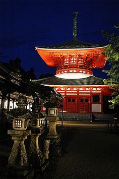Koyasan Koya, Ito District, Wakayama Prefecture, Japan