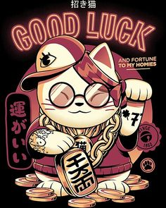'Lucky Cat' Photographic Print by Ilustrata Design Japanese Pop Art, Japanese Poster Design, Japanese Cat, Japanese Artwork, Maneki Neko, Neko Cat, Wallpaper Fofos, Pop Art Wallpaper, Graffiti Characters