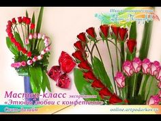 """Master class \""""Etudes of love\"""". Chocolate Flowers, Love Chocolate, Candy Arrangements, Candy Bouquet, Flower Tutorial, Master Class, Paper Flowers, Diy And Crafts, Gifts"""
