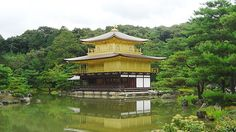 """There are a lot of Japanese traditional buildings in Kyoto,for example Temples(In Japanese """"Tera"""") and Shrine (In Japanese """"Jinja"""") , Som. Nagoya, Places To Travel, Places To Visit, Kamakura, Kyoto Japan, Places Ive Been, Gazebo, Outdoor Structures, Mansions"""