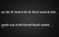 Shayari Hi Shayari: Pyaar Dosti Dosti Shayari Imahes