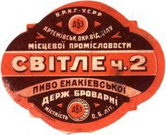 . Beer Stein, Beer Labels, Typography, Vintage, Design, Etchings, Letterpress, Letterpress Printing, Design Comics