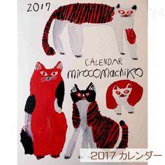 Miroco Machiko