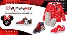 SUPER+Διαγωνισμός+απ'την+Adidas:+4+τυχεροί+θα+κερδίσουν+υπέροχα+δώρα+για+το+παιδί!