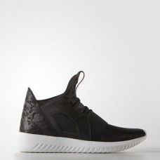 Adidas Boty Dámské Originals Trainers TUBULAR DEFIANT Core Černá Core Bílý  (S75257) eae39826d4
