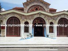 myrovolos : βάπτιση άγιος Δημήτριος Ψυχικό, θέμα ποδήλατο, μπλ...