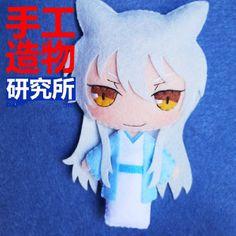 Gugure! Kokkuri-san Kimono Anime Costume DIY toy Doll keychain Cute Material $17.10