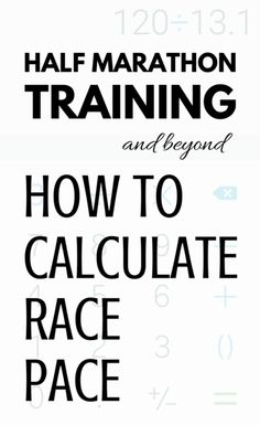How to calculate race pace. When half marathon training with a goal of under 2 hours, or ultra or marathon training, you have a 12 week schedule or maybe 20 weeks or a 6 month training plan. Whether following a program for beginners, intermediate, or advanced runners, you're likely training with race time in mind. With a recent 5K or 10K, find marathon race pace with running pace calculator! It can help with faster running workouts and give motivation for long distance endurance runs…