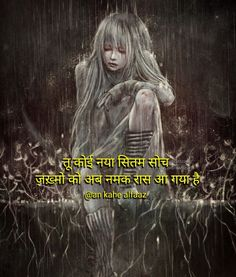 Life Quotes Pictures, Picture Quotes, Yoga Poses For Digestion, Hindi Quotes, Om, Feelings, Words, Movie Posters, Film Poster