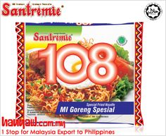 Enjoy 108 Special Fried Noodles Instant Mi Goreng with friends and loved ones.