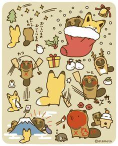 Cute Kawaii Animals, Animal Doodles, Japanese Patterns, Anime Animals, Cute Comics, Cute Friends, Furry Art, Book Illustration, Cute Art