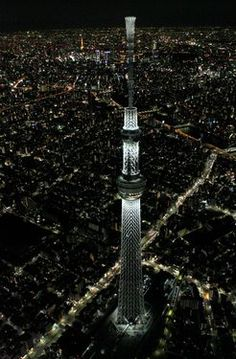 View of the Sky Tree lights up for holiday nights in Tokyo Japan