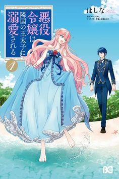 The Villainess Is Adored by the Crown Prince of the Neighboring Kingdom - Manga - LectorManga Anime Comics, Vampire Manga, Manhwa Manga, Light Novel, The Crown, Romance, Manga Art, Webtoon, Anime Couples