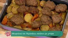 Μπιφτέκια και λεμονάτες πατάτες με μπύρα Greek Dinners, Mince Meat, Beef Steak, Greek Recipes, Ants, Dishes, Steaks, Cooking, Burgers