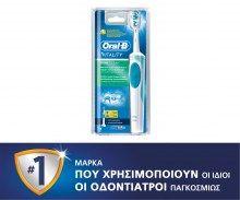 Oral B Οδοντόβουρτσα ηλκετρική Vitality Dual Clean