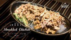 雞絲粉皮 Shredded Chicken in Sesame Sauce