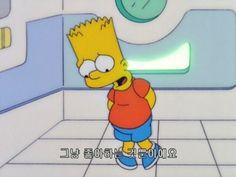 심슨 짤 심슨 배경화면 명언 명대사 카톡프사 많아요 : 네이버 블로그 Snoopy Characters, Korean Language, Funny Pins, The Simpsons, Kitsch, Bart Simpson, Anime Art, Scene, Rainbow