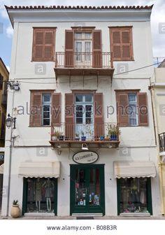 Kazamania clothing shop, old town center, Nafplion, Argolis province, Peloponnese, Greece Stock Photo
