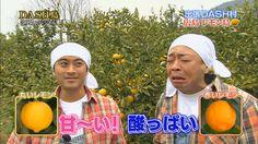 Tatsuya Yamaguchi and Shigeru Joshima #TOKIO