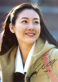 Choi Ji Woo ~~ Winter Sonata 2002