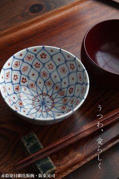 赤絵染付網花飯碗・阪東晃司|和食器の愉しみ・工芸店ようび