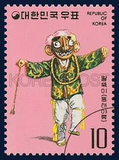 Postage Stamps of Korean Folk Dance Series, malttugi(Tongnae Yayoo) , traditional culture, pink, yellow, 1975 06 20, 민속예능 시리즈(제3집), 1975년 06월 20일, 955, 말뚝이(동래야류), postage 우표