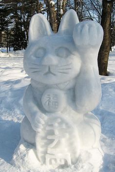 Money Cat by SteFou!, via Flickr