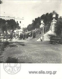 Athens, Greece, 1930, Outdoor, Centre, Greece Country, Outdoors, Outdoor Games, The Great Outdoors