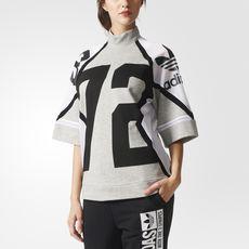 adidas - Basketball Sweatshirt