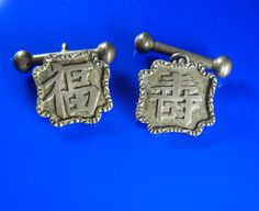 Antique Asian Silver Cufflinks Signed by NeatstuffAntiques on Etsy