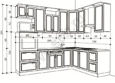 WZ6 09112532_1 Ikea Side Table, Apartment Design, Apartments, Gate, Floor Plans, Husband, Advice, Interior, Kitchen