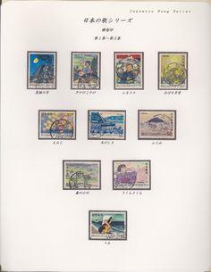 イメージ1 - 日本の歌シリーズ。の画像 - りんご屋さんの切手と農業、その他の雑談。 - Yahoo!ブログ