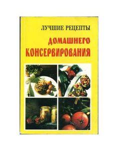 Lychshie recepty