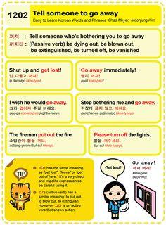 물음표 느낌표 ... 마침표™ 그리고 예향(睿響) Easy to Learn Korean Language 1201 ~ 1210