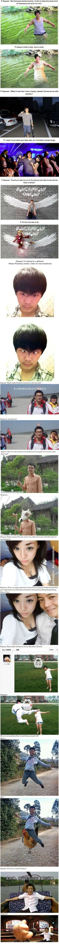Chinese Photoshop masters delivering gloriously
