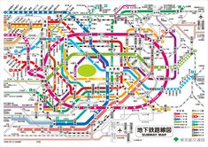 Tokyo train map best of metro map subway maps Tokyo Map, Tokyo Japan Travel, Go To Japan, Japan Trip, Metro Subway, Subway Map, Japan Guide, Japan Travel Guide, Japan Info