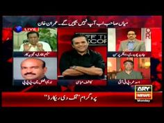 Off The Record 25 April 2016 with Kashif Abbasi on ARY NEWS | Pakistan T...