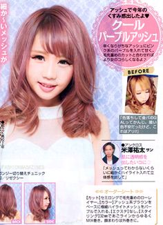 Japanese haircolor. Love the pink...I think I will transition to this color next!