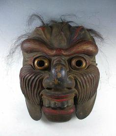 Antique Japanese Bugaku Genjoraku Mask.