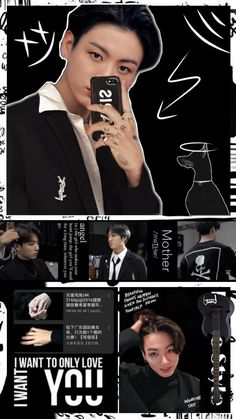 Jeon Jungkook Photoshoot, Jungkook Abs, Foto Jungkook, Foto Bts, Taehyung, Bts Backgrounds, Bts Lyric, Bts Aesthetic Pictures, Bts Chibi