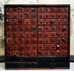 Japanese tansu - for all the bits and bobs that aren't books but still belong in my library
