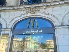 Langes Wochenende in München - McDonald's