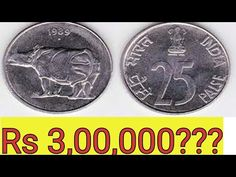 25 paise rhino coin worth 3 lakhs???   Indian old coins   rare indian coins   - YouTube Old Coins For Sale, Sell Old Coins, Old Coins Value, Old Coins Worth Money, Buy Coins, Silver Coins Worth, Rare Gold Coins, Gold And Silver Coins, Old Coins Price