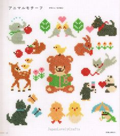 Cross-Stitch Motifs 500 Japanese Embroidery Pattern Book
