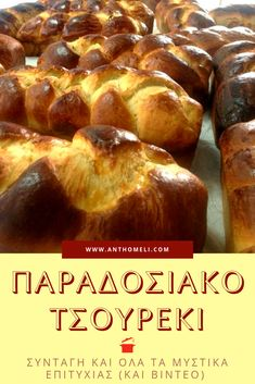 Easter Recipes, Appetizer Recipes, Dessert Recipes, Appetizers, Desserts, Sweet Buns, Sweet Pie, Easter Projects, Greek Recipes