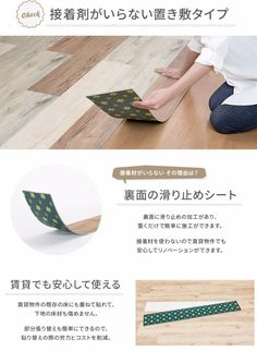 ボロボロの和室だって、DIYリフォームすればプロのような素敵な空間に蘇らせることができます。初めての方でも簡単に壁紙や床を変えることが可能。 畳をフローリングに変える方法や、壁紙をプロのように仕上げる方法をご紹介していきます♪【賃貸でもOK・誰でもできるDIY】