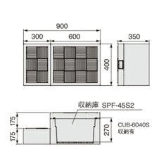 【楽天市場】【送料無料】JOTO 城東テクノ ハウスステップ ボックスタイプCUB-6040S 収納庫1個付き 勝手口 踏台 階段 エクステリア400×900×H350(175)mm:総合問屋 萬屋 Floor Plans, Floor Plan Drawing, House Floor Plans