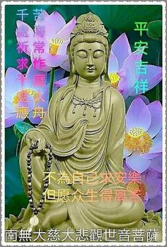 Gautama Buddha, Happy Chinese New Year, Morning Quotes, Buddhism, Good Morning, Blessed, Chinese Quotes, Statue, Wallpaper